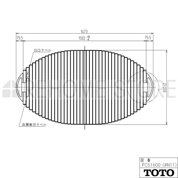 TOTO ふろふた(風呂蓋) 軽量把手付きシャッター式 PCS1600