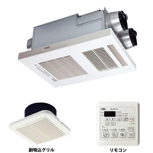 マックス BS-133EHA 浴室暖房・換気・乾燥機 3室換気 特定保守製品 100V