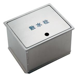 カクダイ ガーデニング用品(緑化 庭園 散水用他) 散水栓ボックス(フタ収納式)