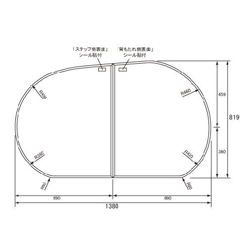 パナソニック Panasonic(松下電工 ナショナル) 風呂ふた(ふろふた フロフタ) 組みふた GVR1141