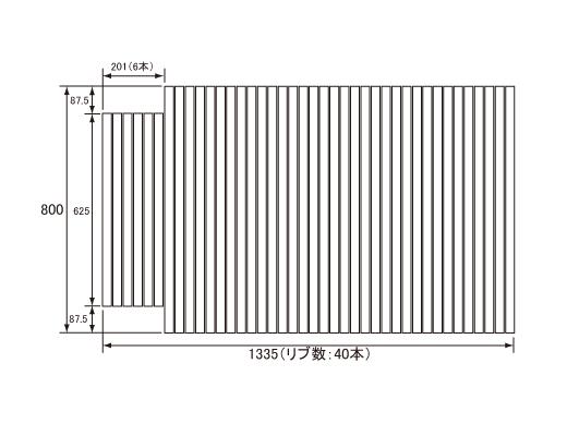 パナソニック Panasonic(松下電工 ナショナル) 風呂ふた(ふろふた フロフタ) 巻きふた GA1405C 800×1335mm (リブ数:40本)