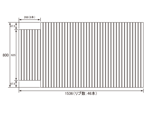 パナソニック Panasonic(松下電工 ナショナル) 風呂ふた(ふろふた フロフタ) 巻きふた GA1605C 800×1536mm (リブ数:46本)