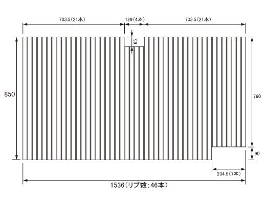 パナソニック Panasonic(松下電工 ナショナル) 風呂ふた(ふろふた フロフタ) 巻きふた GA161FJC (GA161FJの代替品) 850×1536mm (リブ数:46本)