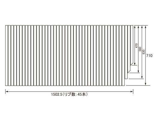 パナソニック Panasonic(松下電工 ナショナル) 風呂ふた(ふろふた フロフタ) 巻きふた GKRX74MF7K2R (代替品GKRX74MF7K2RC) 710×1502.5mm (リブ数:45本)