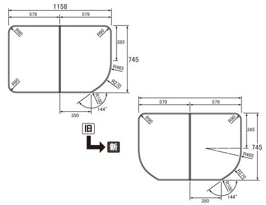 パナソニック Panasonic(松下電工 ナショナル) 風呂ふた(ふろふた フロフタ) 組みふた GKU71WKF8KK 745×1158mm