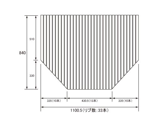 パナソニック Panasonic(松下電工 ナショナル) 風呂ふた(ふろふた フロフタ) 巻きふた RL91006HC (RL91006Hの代替品) 840×1100.5mm (リブ数:33本)