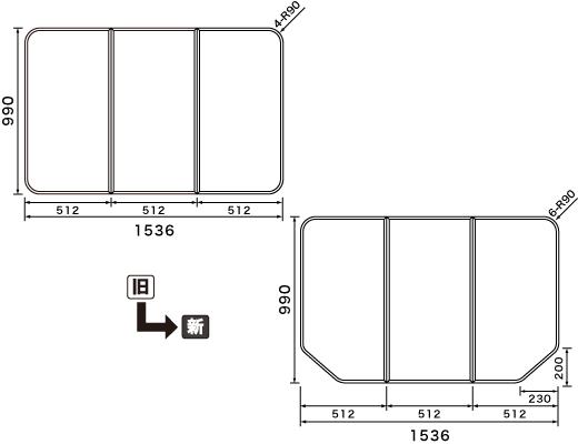 パナソニック Panasonic(松下電工 ナショナル) 風呂ふた(ふろふた フロフタ) 組みふた RLA76KF11 990×1536mm