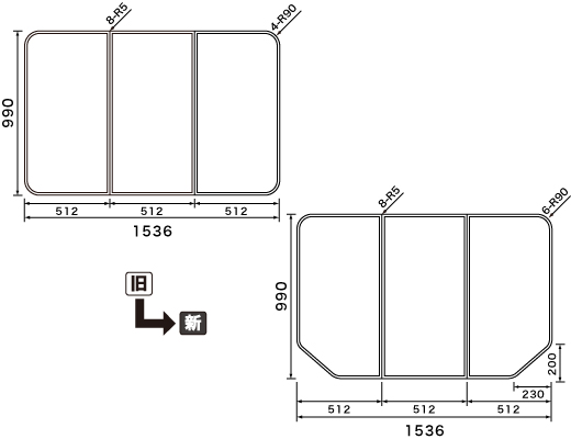 パナソニック Panasonic(松下電工 ナショナル) 風呂ふた(ふろふた フロフタ) 組みふた RLA76KF91 990×1536mm