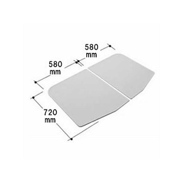 LIXIL INAX 風呂組フタ 幅580×奥行720mm×2枚組:YFK-1275B(7)-K (風呂ふた、フロふた、風呂蓋)