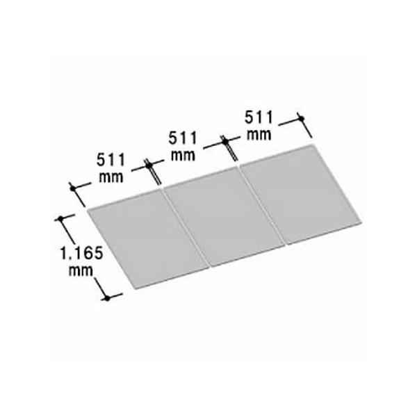 LIXIL INAX 風呂組フタ 幅511×奥行1,165mm×3枚組:YFK-1612C(3) (風呂ふた、フロふた、風呂蓋)