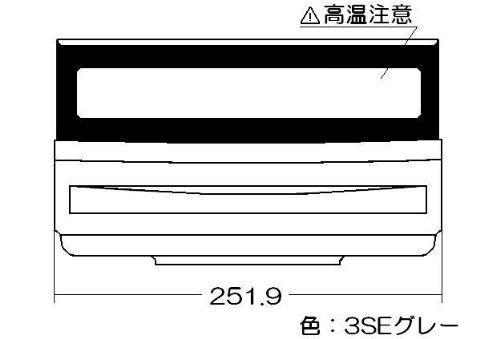 リンナイのガスコンロ ビルトインコンロの交換部品 リンナイ グリル扉 ガステーブル専用部品 007-656-000 超激安特価 贈物