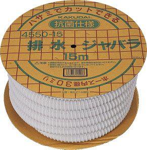 カクダイ 排水ジャバラ 4550-30