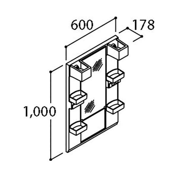 ミラーキャビネット(1面鏡)くもり止めコート付 LIXIL 間口600mm PVシリーズ 洗面化粧台
