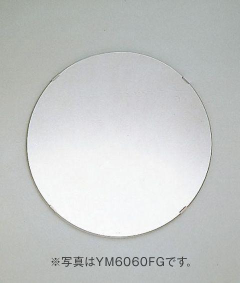 TOTO 化粧鏡 丸形 YM6060FG サイズ φ600 (耐食鏡)