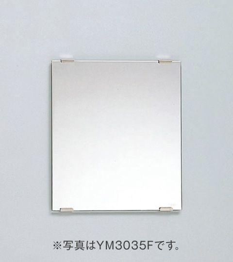 TOTO 化粧鏡 角形 YM6075F サイズ 600×750 (耐食鏡)