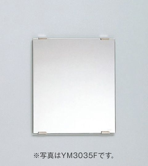 TOTO 化粧鏡 角形 YM6090F サイズ 600×900 (耐食鏡)