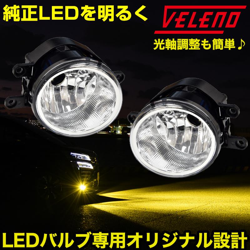 フォグランプ ユニット 30 アルファード 後期 フォグランプユニット トヨタ VELENO 左右セット 純正LED バルブ交換 純正同形状 H8 H11 H16 送料無料
