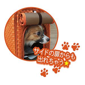 犬用 トリコッテ トート オランジュ (犬用キャリーバッグ)