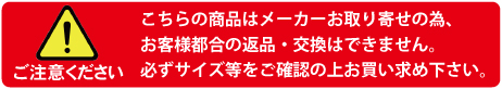 スリーピーポッド エアー Sleepypod Air【ポイント10倍】【返品・交換不可】【代金引換不可】