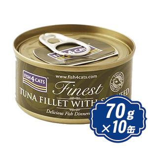 フィッシュ4 キャット 缶詰 ツナ&海藻 70g×10缶 fish4 TUNA FILLET WITH SEA WEED 無添加フード【正規品】 【ポイント10倍】