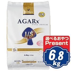 アーテミス アガリクス イミューンサポート I/S 小粒 ドッグフード 6.8kg ARTEMIS【正規品】