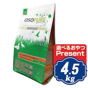 アーテミス オソピュア ダック&ガルバンゾー ドッグフード 4.5kg グレインフリー ARTEMIS【正規品】