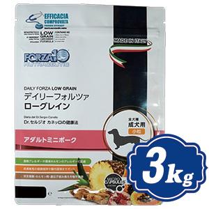 FORZA10 ドッグ デイリーフォルツァ ミニポーク(小粒) 3kg(500g×6袋) フォルツァディエチ ドッグフード  【正規品】