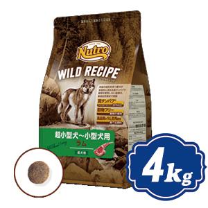 ニュートロ ワイルドレシピ 超小型犬~小型犬用 成犬用 ラム 4kg 穀物フリー 【正規品】 ワイルド レシピ ドッグフード Nutro NATURAL CHOICE