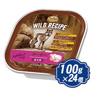 ニュートロ ワイルドレシピ ドッグ ウェットフード ターキー 成犬用 100g×24個 穀物フリー 【正規品】 ワイルド レシピ ドッグフード Nutro NATURAL CHOICE