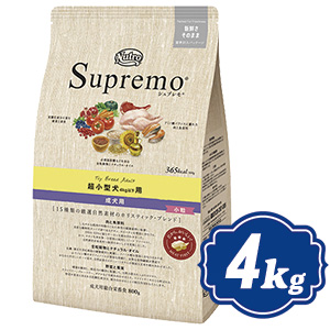 シュプレモ 超小型犬用 成犬用 4kg 【正規品】ニュートロ Supremo ドッグフード