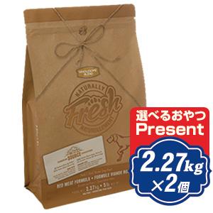 ナチュラリー フレッシュ 犬用 ポーク&ビーフ 2.27kg×2袋 Naturally Fresh ドッグフード  【正規品】