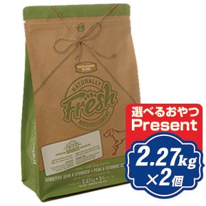 ナチュラリー フレッシュ 犬用 ターキー&ラビット 2.27kg×2袋 (七面鳥とうさぎ肉) Naturally Fresh ドッグフード  【正規品】