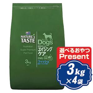 ネイチャーズテイスト フィッシュ 成犬用 12kg(3kg×4袋) アダルト~シニア犬用 NATURES TASTE ドッグフード【正規品】