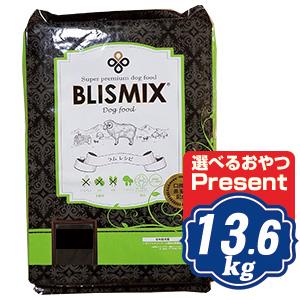 ブリスミックス ドッグフード 中粒 13.6kg BLISMIX 【正規品】