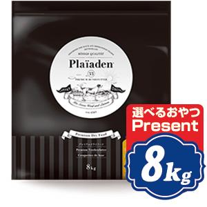 プレイアーデン プレミアムドライフード プレミアムケア ドッグフード 小粒 8kg 【正規品】