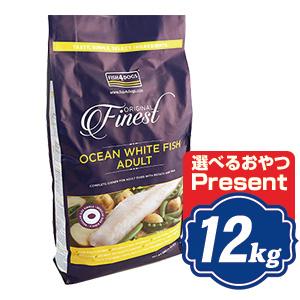 フィッシュ4 ドッグ オーシャンホワイトフィッシュ 12kg fish4dogs コンプリート無添加ドッグフード【正規品】