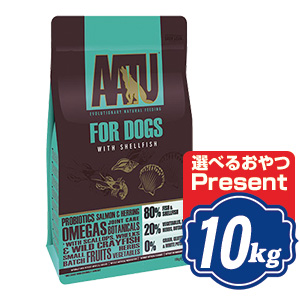 AATU (アートゥー) ドッグ シェルフィッシュ 10kg ドッグフード【正規品】
