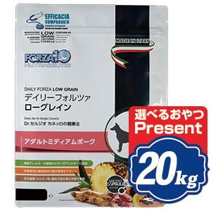 FORZA10 ドッグ デイリーフォルツァ ミディアムポーク 20kg フォルツァディエチ ドッグフード  【正規品】