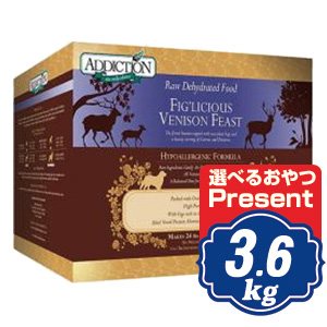 アディクション フィグリシャスベニソンフィースト 3.6kg ドッグフード 【正規品】