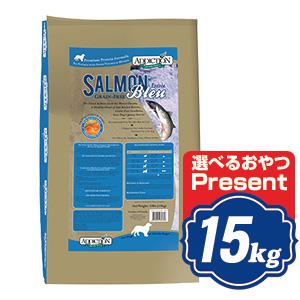 選べるおやつプレゼント 太平洋を回遊する天然のサーモン使用 アディクション サーモンブルー ドッグフード 交換不可 激安特価品 15kg ご注文後のキャンセル 正規品 訳あり品送料無料 返品
