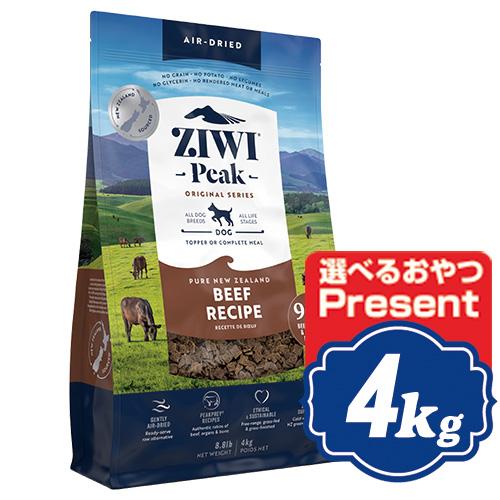 ジウィピーク エアドライ ドッグフード グラスフェッドビーフ 4kg ドッグフード ジーウィピーク/ZiwiPeak 【正規品】