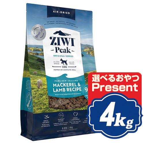 ジウィピーク エアドライ ドッグフード マッカロー&ラム 4kg ドッグフード ジーウィピーク/ZiwiPeak 【正規品】