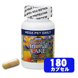 アズミラ メガペット・デイリー 180カプセル (サプリメント) 【正規品】 azmira