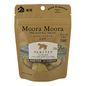 Moora Moora ムーラムーラ トリーツ キャット ラム&トライプ 20g (猫用おやつ)