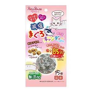 ペッツルート まぐろキャンディー 15個(猫用おやつ)