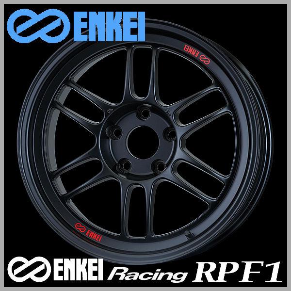 ■18インチ ホイール タイヤ4本SET 送料無料 レヴォーグ 高品質 等にENKEI エンケイ レーシング ホイール4本セット +48 45R18 安心のピレリタイヤ 与え 7.5J RPF1 225 マットブラック18inch