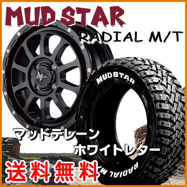 ■15インチ ホイール 価格 タイヤ4本SET 送料無料ナイトロパワー M10パーシング ブラック165 信用 ハスラー 60R15 マッドテレーン Tホワイトレター マッドスターM