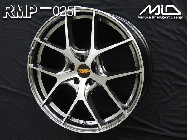 【送料無料】レクサスRXRMP 025Fハイパーメタルコート235/55R20TOYO 国産タイヤ ホイール4本セット
