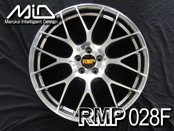 【送料無料】レクサスRXRMP 028Fハイパーメタルコート235/55R20TOYO 国産タイヤ ホイール4本セット