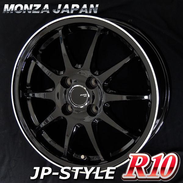 ■軽自動車用 14インチ ホイール タイヤ4本SET 送料無料JP-STYLE R10 パールブラック155 65R14 祝日 など ホイール4本セットスペーシア ブリヂストンタイヤ タント N-BOX ブランド買うならブランドオフ